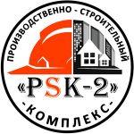PSK-2